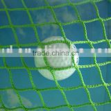 Golf Protective Net