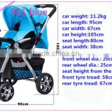 for Large Wholesale famous brand Xiao A Long Baby Stroller with best price china manufacturer