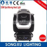 Excellent sharpy moving head spot light for indoor party Used(More Spot and wash effect )/SX-MH330B