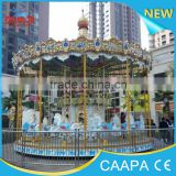 2016 Lovely rotating merry go round with 24 seats for kid game playing