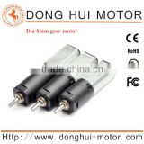4.2v small electric dc motor with mini 8mm plastic gear motor