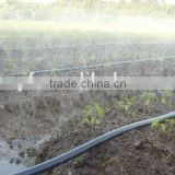Plastic Hose Pipe For Irrigation