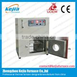 12v oven / chemistry laboratory equipment