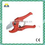 hdpe pipe cutter with cost price