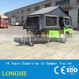 caravan travel trailer- forward folding camper trailers LH-CPT-01A