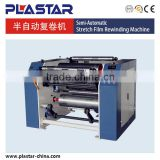 Rich Experience stretch film slitter rewinder machine