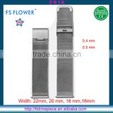 FS FLOWER - 0.4mm Line Steel Mesh Watch Band Wholesaler From China