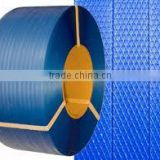 IN LUDHIANA Economical PP strap/strapping tape/banding tape(OFFER PRICE :$1.20/ PER KG),