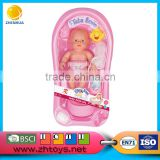 10 inch bath baby with a bath tub carrier bath sponge and funny rubber duck toys