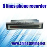 HOT SALE ! TYH636 / 8 lines Telephone recording system to work without power ,voice recording box