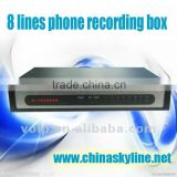 HOT SALE ! TYH636 / 8 lines phone recording system,voice recorder box ,work without power