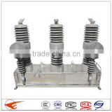 10KV outdoor pole mounted load break switch