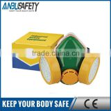 double cartridge particulate respirator mask