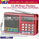 L-A168 portable mini MP3 player FM radio speaker with alarm clock and 2200MAH battery