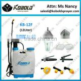 (KB-12F) 12L garden sprayer water liquid fertilizer sprayer