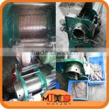 China High Quality Fish meat ball Macine,Fish Meat Grinding Machine,Fish bone removing machine