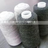 2/26Nm 70% mercerized wool 30% cashmere wool yarn for wool fabric