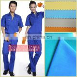 Canvas duck fabric for spring workwears strong wear customize