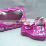 children's cash register toy,toy cash registers for kids