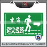 Aluminum Plate Customize Printing Reflective Traffic Warning Signs