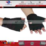 weightlifting gym gloves, Body building Gloves, Fitness Gloves, weight lifting Gloves, Gym Gloves, Weight Gloves