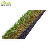 Cooling Turf Artificial Grass Green for Garden