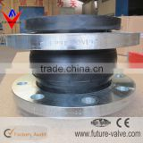 DN150 PN10 Galvanized Single Ball Rubber Expansion Joint