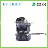 manufacturer of outdoor moving head light, led zoom moving head light, moving head sharp dj light