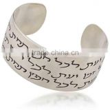 Fashion Bracelet For Women, 316l Stainless Steel The Jewish Museum Collection Seasons Cuff Bracelet