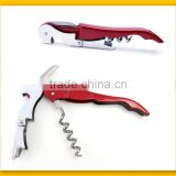 Promotional high quality metal bottle opener