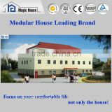 Hot sale prefab office/kit house/temporary public talking room/low cost movable meeting room