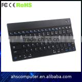 High efficiency bluetooth wireless qwerty keyboard mobile phone