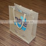 cheap screen printing tote sack bag sewing machine