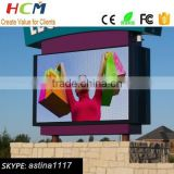 P8 p10 RGB advertising led outdoor video wall/panel/displayscreen price with high quality