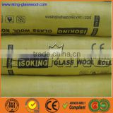 building insulation fiber glass wool price with aluminium foil