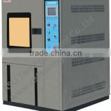 HL -150(A~F) High & low Temperature Cycle Test Chamber