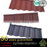 real Fire-resistant 50 years life span stone coated steel roof system / corrugated galvanised iron sheet roof tiles