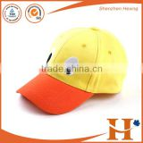 cotton customized cute duck children summer hat high quality and breathable baseball cap and hat for kids with duck                                                                         Quality Choice
