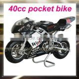New product 40cc water cooled pocket bike