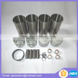 engine parts for Kubota V1505 Piston & Pin & Snap Ring 162712105 16060-21110                                                                         Quality Choice