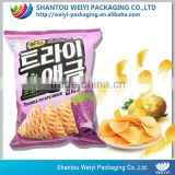 custom logo design printing packaging potato chips bag wholesale                                                                                                         Supplier's Choice