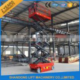 on promotion small electric lift self propelled scissor lift jacks tables