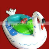 Eco-friendly 0.18mm PVC Inflatable kids boat used bumper boats for sale by the majority of my friends list