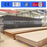price 10mm thick hot rolled ship building carbon mild steel plate