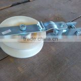 Nylon cable pully,Multi-functional Cable Pulley Wheel