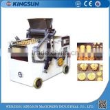 Small Cookie Machine, Cookies Extruder