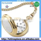 FS FLOWER - Vintage Fashion Style PNP Plated Iron Necklace Pocket Watch Quartz Analog Movt Watch