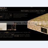 2015 New Design natural coconut palm import alibaba mattress 833