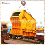 2014 Alibaba Popular limestone, coke, coal, granite,basalt,concrete Feldspar Impact Crusher in China for Sale