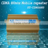 wifi router signal amplifier,gsm cellular signal booster amplifier